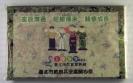 台北市兵役處