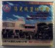 陽光城保幼兒園