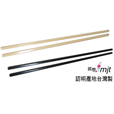 products/chopsticks-1.jpg