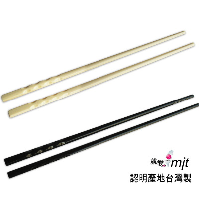 products/chopsticks-768.jpg