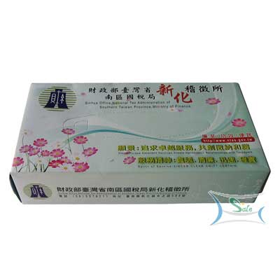products/restaurant-boxed-ads-flat-box-of-tissues-03.jpg